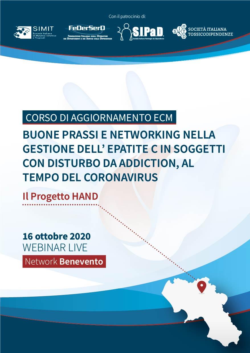 Course Image  # NETWORK BENEVENTO - Buone prassi e networking nella gestione dell'epatite C in soggetti con disturbo da Addiction, al tempo del coronavirus - Il Progetto HAND